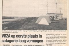 1989-VERON-Contest